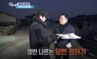 전영록, 동갑내기 친구 이홍렬과 섬마을 일상 공개