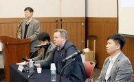'코로나 19' 여파…부산 세계탁구선수권대회 6월로 연기
