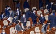 '코로나 3법', 국회 본회의 통과…'코로나 대책 특위'도 구성