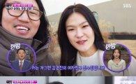 """'6월 결혼' 김경진, 예비 신부 전수민 향한 애정 """"첫 눈에 반해"""""""