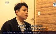 """'인간극장' 싱글대디 강승제, 심리상담서 속내 밝혀 """"한계치 도달"""""""