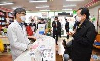 정 총리, 대구 농협·약국 마스크 수급상황 불시 점검