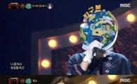 """'복면가왕' 마이클 리 """"한국말 잘 못 해서 연습 많이 했다""""...주윤발 3연승 성공(종합)"""
