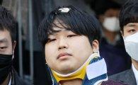 '박사방' 조주빈 징역 40년 선고… 범죄단체조직죄 인정
