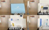 첫 온라인 삼성고시…'불수능 못지 않은 불GSAT'·'불편했다' 후기
