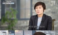 """'휴먼다큐' 현정화, 현재 후진 양성 중…""""음주운전, 이유 막론 제 잘못"""""""