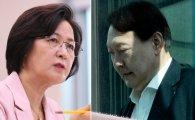 """추미애 """"윤석열 총장에게 이긴 것 아냐…정의에는 '천의무봉'이어야"""""""