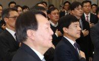 심재철·이성윤·조남관 '尹 삼중견제장치'