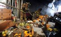 추석 대목 앞둔 동대문 청량리청과물 시장서 화재
