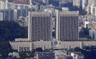 서울법원 2청사 설계 착수… 1333억원 들여 2023년 착공