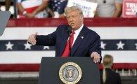 트럼프, 4개주 종횡무진…막판 뒤집기 총력