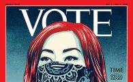 미국 시사주간지 타임, 역사상 처음으로 표지 로고 'TIME' 대신 'VOTE'