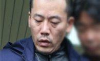22명 사상 '진주 방화살인' 안인득… 대법, 무기징역 확정