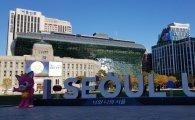 내년 8월 서울서 국내 첫 '세계 전기차 경주대회' 열린다