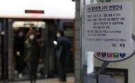 """""""밤 9시면 불 꺼지는 서울""""…오늘부터 2주간 '특단의 대책'"""