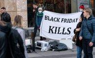 블랙 프라이데이도 코로나 영향…'온라인 쇼핑 늘고, 오프라인은 반토막'