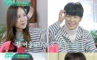 간미연♥황바울, 윤은혜 집 방문…애정행각에 '질끈'(편스토랑)