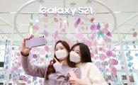 3일간 갤럭시S21 무료 대여…'갤럭시 투 고' 3월14일까지 운영