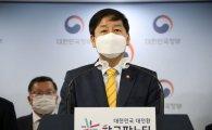 정부, 日 원전 오염수 감시…수산물 원산지 단속 강화