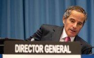 '분담금 3위 국가' 일본 오염수 방류 방침 환영한 IAEA
