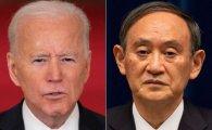 """미일정상 """"北비핵화 전념, 한미일 협력 필수"""""""