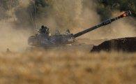 이스라엘, 7년만에 가자지구에 지상군 투입...전면전으로 확대