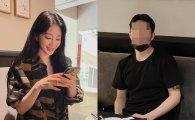 """한예슬 """"제 남자친구를 소개합니다"""" 10살 연하 남친 깜짝 공개"""