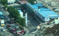 '광주 건물 붕괴' 관련 경찰 현대산업개발 본사 압수수색