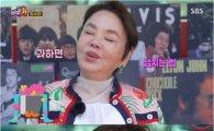 """'국민할매' 김수미 """"윤여정 언니가 섭섭하다고…아카데미 질투 안 해"""""""""""