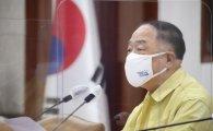 정부, 7~9월 소상공인 전기·도시가스 요금 납부유예