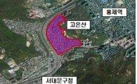 도심공공주택 5차 후보지 '서울 서대문·경기 부천' 선정
