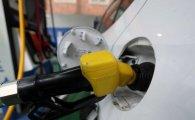 주유소 휘발유 가격 5주 만에 상승…전국 평균 1642.6원