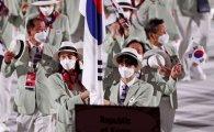 韓 김연경·황선우 기수 103번째 입장…올림픽 개회식 순조롭게 마쳐