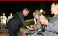 전국노병대회 참석한 김정은…'핵 억제력' 언급 없었다