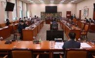 與, 언론중재법 소위 강행처리…'최대 5배' 징벌적 손해배상