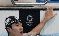 황선우 자유형 100m 아시아신기록…결승行
