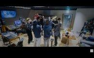 BTS·콜드플레이 '마이 유니버스', 영국 싱글차트 5위 기록