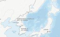 """'일본해' 단독표기한 유엔 사이트…반크 """"국제원칙 위반"""""""