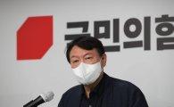 윤석열, 유감→송구… '전두환 발언' 재차 수습