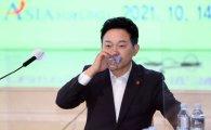 """이재명 측 """"소시오패스 발언 사과해"""" 원희룡 """"진단서 끊어줄게"""""""