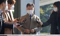 檢, '대장동 의혹' 김만배·남욱 영장 청구 앞두고 막바지 조사