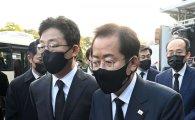 국민의힘 대선주자들 박정희 묘역 참배…윤석열은 따로