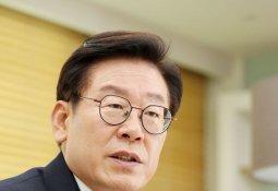 """분노한 이재명 """"국민의 힘은 희대의 사기집단"""" 직격탄"""