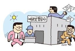 """지각·조퇴를 밥 먹듯…'연봉 8700만원' 신의 직장"""""""