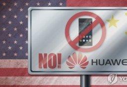 """화웨이 '5G 오픈랩'에 여론 싸늘…""""기술 탈취 우려에 실익도 없어"""""""