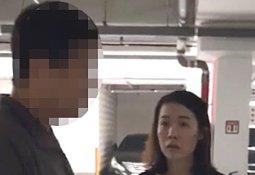 """고유정 측 """"성적 에너지 많은 현 남편 위해…"""""""