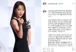 '5년간 100억 정산했다는데…' 홍진영, 진실공방