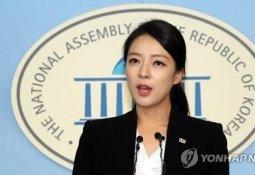 """배현진, 나경원 사진 SNS 게시 후폭풍…""""지겹다"""""""