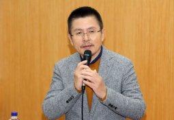 """황교안 """"주 52시간제 과도…한국은 더 일해야 하는 나라"""""""