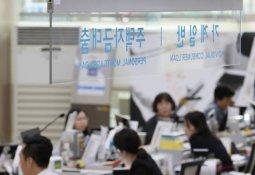 경기 사면초가 韓 어쩌나…부채 증가속도 '세계 2위'